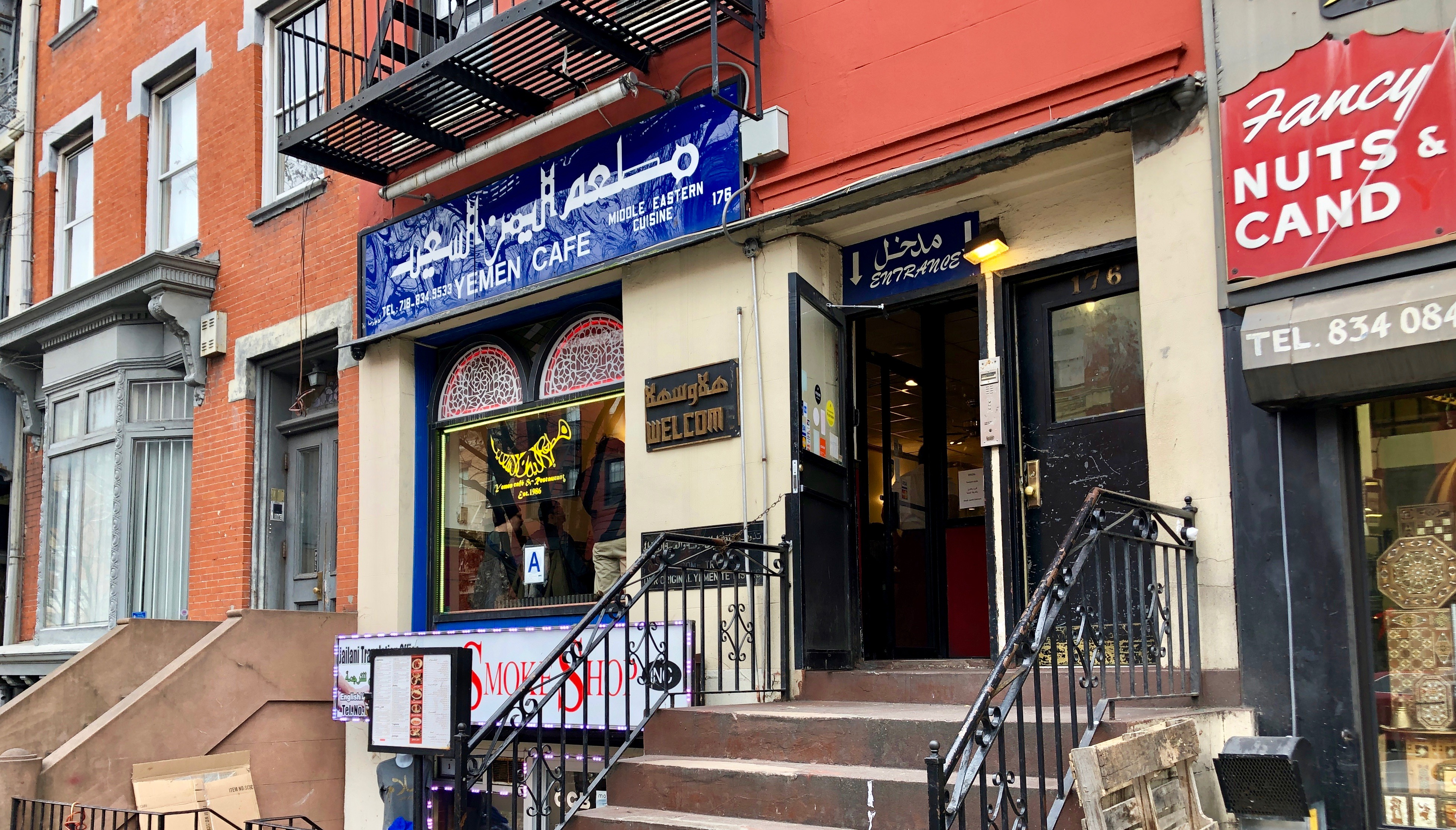 Yemen Cafe in Cobble Hill, Brooklyn
