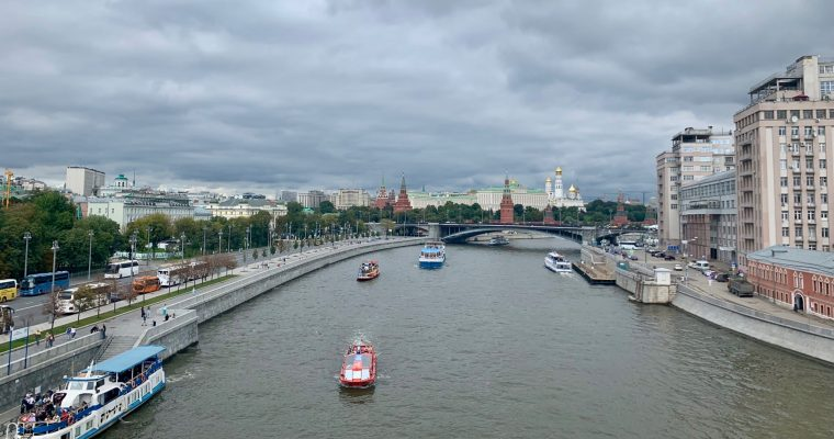 Trip to Russia. Day 1. Moscow. Off to the right and through Gorky Park.