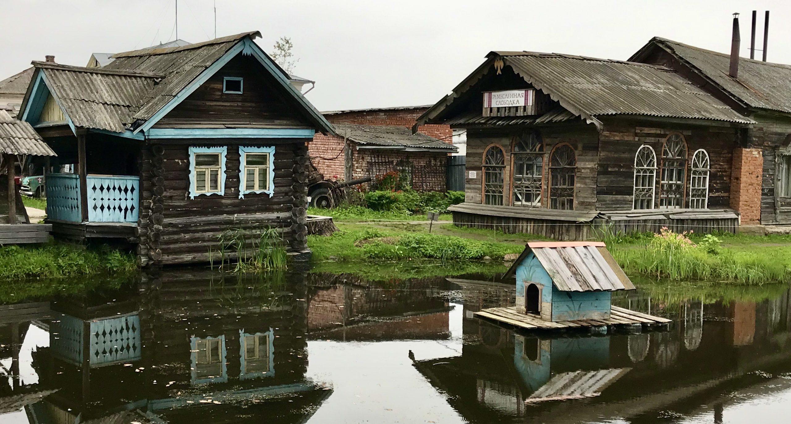 Trip to Russia. Day 6. Myshkin — Volga, Banya, Vodka.