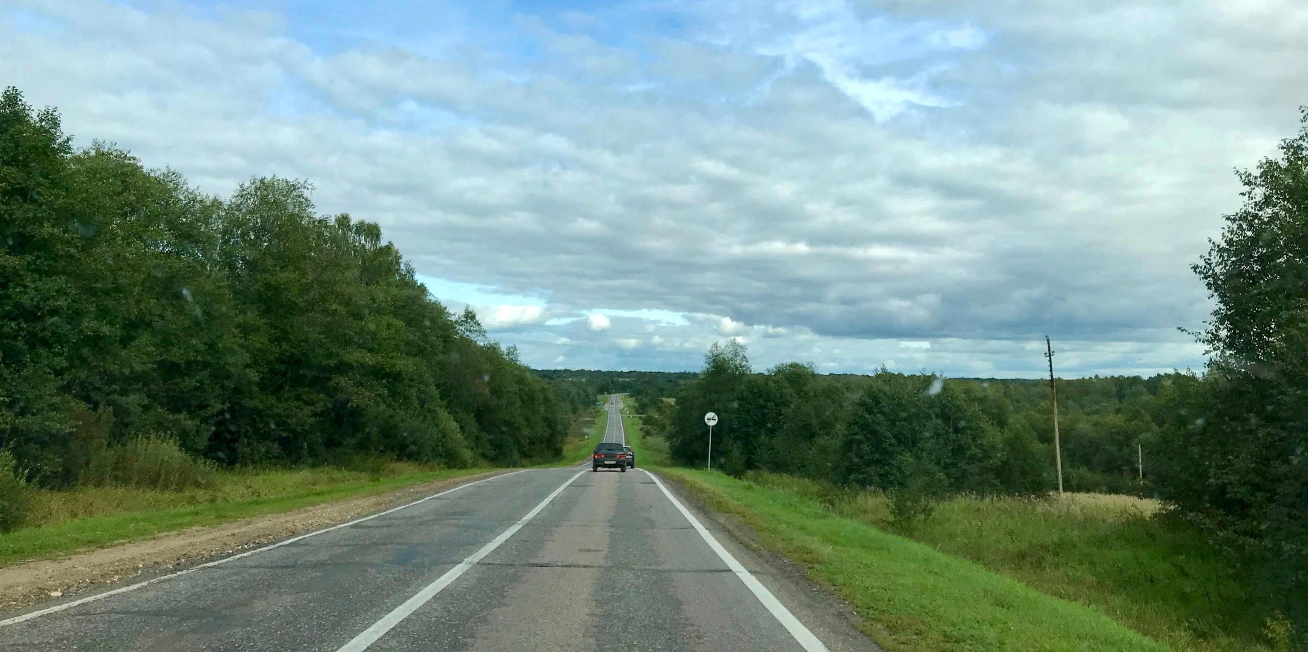 Trip to Russia. Day 7. Back to the Golden Ring — Yaroslavl, Rostov the Great